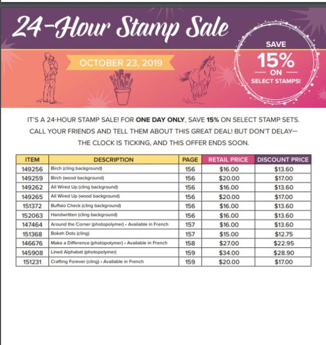 Stampin' Up!, Flash Sale